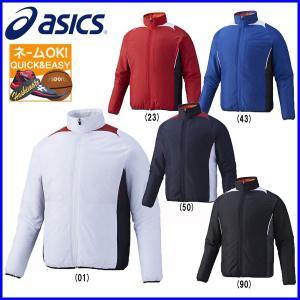 ○ 名入れ 刺繍 OK アシックス 野球 ソフトボール トレーニングウェア アウター グラウンドコート BAG011|sportsbeans