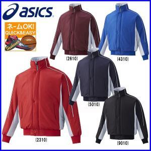 ○ 名入れ 刺繍 OK アシックス 野球 ソフトボール トレーニングウェア アウター グラウンドコート BAG012|sportsbeans