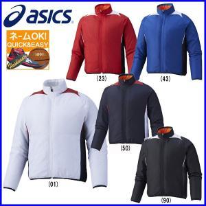 ○ 名入れ 刺繍 OK アシックス 野球 ソフトボール トレーニングウェア ジュニア アウター Jr. グラウンドコート BAG11J|sportsbeans
