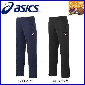 ○ 名入れ 刺繍 OK アシックス 野球 ソフトボール トレーニングパンツ ゴールドステージ ウオームアップパンツ BAW600|sportsbeans