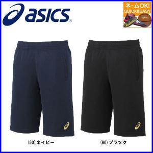 ○ 名入れ 刺繍 OK アシックス 野球 ソフトボール トレーニングパンツ ゴールドステージ ウオームアップハーフパンツ BAW601|sportsbeans