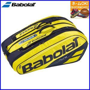 ☆ 名入れ OK 送料無料 バボラ テニス ラケットバッグ リュック ラケットホルダー x12 BB751180|sportsbeans