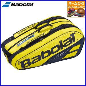 ☆ 名入れ OK 送料無料 バボラ テニス ラケットバッグ リュック ラケットホルダー x9 BB751181|sportsbeans