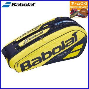 ☆ 名入れ OK 送料無料 バボラ テニス ラケットバッグ リュック ラケットホルダー x6 BB751182|sportsbeans