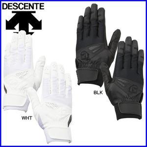 3Dパターン採用によるフィット感とストレッチ素材によるFIT性  [メーカー名/品名]Descent...