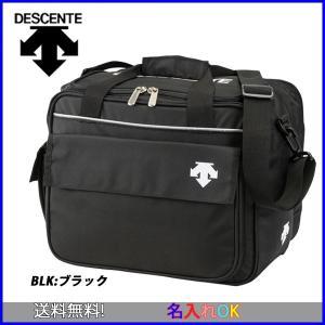 [メーカー/品名] デサント DESCENTE ドクターバッグ  [商品名/品番]  ドクターバッグ...