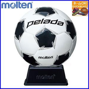 〇ネーム・名入れOK モルテン サッカー サインボール ペレーダ F2L500