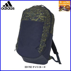 ○ 名入れ 刺繍 OK 送料無料 アディダス リュック スポーツバッグ OPS 3.0 バックパック 25 AOP FYP48|sportsbeans