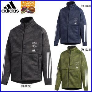 ☆ 名入れ 刺繍 OK アディダス ジュニア トレーニングウェア B adidasDAYS ジャージ ジャケット GOR99 sportsbeans