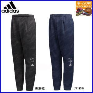 ☆ 名入れ 刺繍 OK アディダス ジュニア トレーニングパンツ B adidasDAYS ジャージ パンツ GOS00 sportsbeans