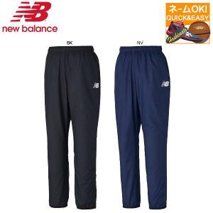 ☆ネーム刺繍 OK ニューバランス ジュニア トレーニングパンツ ピステパンツ  JJPF9408 sportsbeans