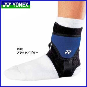 〇名入れ刺繍OK ヨネックス サポーター マッスルパワーサポーター(足首用) MPS40AK|sportsbeans