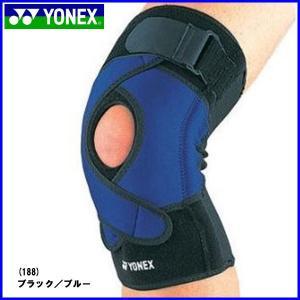 〇名入れ刺繍OK ヨネックス サポーター マッスルパワーサポーター(膝用) MPS50KN|sportsbeans