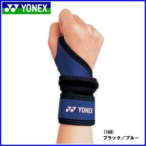 〇名入れ刺繍OK ヨネックス サポーター マッスルパワーサポーター(手首用) MPS60RI|sportsbeans