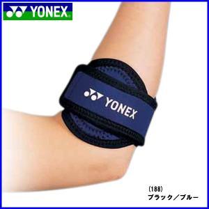 〇名入れ刺繍OK ヨネックス サポーター マッスルパワーサポーター(肘用) MPS70EL|sportsbeans