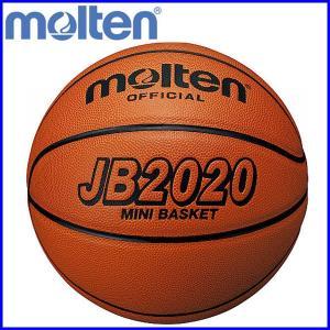 〇ネーム・名入れOK! 送料無料  モルテン バスケットボール ミニバス 小学校用 5号球 検定球 MTB5GWW