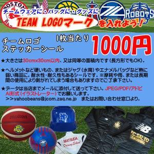 Team LOGO ロゴステッカー製作加工ご希望の方専用ページ ステッカーシール エナメルバッグ ジャグに SEAL1000|sportsbeans