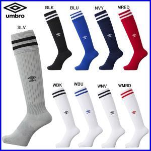 ◇ アンブロ サッカーソックス ジュニア〜一般 靴下 プラクティスストッキング UBS8810