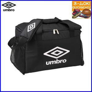 ☆ネーム刺繍OK! 送料無料 アンブロ スポーツバッグ 大容量 クーラーバッグL UJS1835|sportsbeans