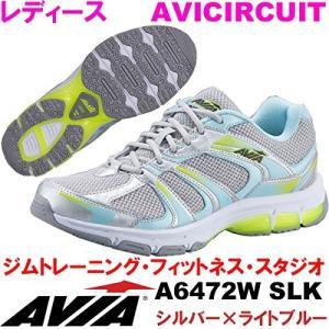 [アヴィア] AVIA  フィットネスシューズ AVICIRCUIT レディース A6472W SLK シルバー×ライトブルー 23.0〜24.5cm