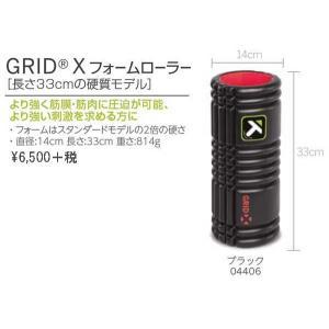 GRID Xフォームローラー ブラック 硬さはスタンダードの2倍 ミューラー トリガーポイント 筋膜リリース|sportsguide