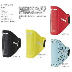 プーマPRフォンポケット 052798 サイズW42×H16センチ 数量限定商品 sportsguide