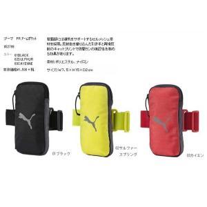プーマPRアームポケット 052798 サイズW7.5×H15×D2センチ 数量限定商品 sportsguide