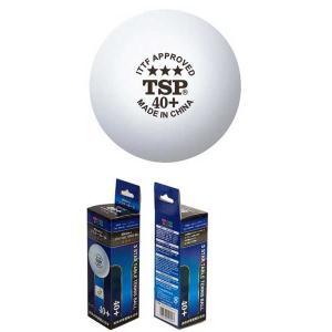 40mm+3スターボール 公認球 TSPプラスチック製ボール40ミリ 3個入り ヤマト卓球 014035|sportsguide|02