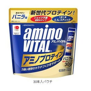 アミノバイタル アミノプロテイン バニラ味 4.4g小袋 30本入り 味の素