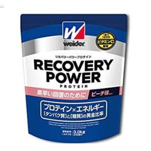 リカバリーパワープロテイン ピーチ味3.0Kg 28MM12303 送料無料 ウィダー 運動直後専用プロテイン|sportsguide