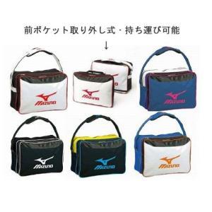 エナメルセカンドバッグ  ミズノ 2DB600 サイズL44×W20×H33 受注会限定商品 現品限り sportsguide