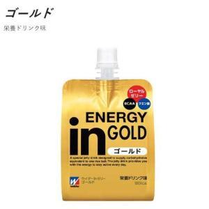 ウィダーinゼリー ゴールド1箱36個入り 栄養ドリンク味1...