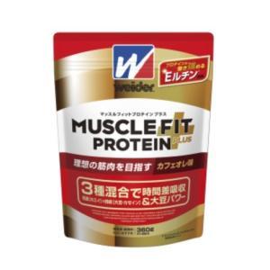 魅力的な筋肉のために。ホエイ+カゼイン+大豆+EMR(酵素処理ルチン)のマッスルフィット最高品質。 ...