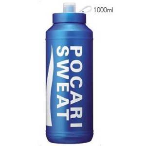 ポカリスエットスクイズボトル 1L用 大塚製薬