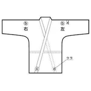 柔道衣上着・個人名刺繍 製品刺繍  新規購入者限定ミズノ ≪代引き不可≫|sportsguide