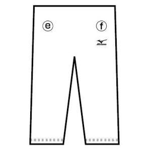 柔道衣パンツ・個人名刺繍 製品刺繍 新規購入者限定 ミズノ ≪代引き不可≫|sportsguide