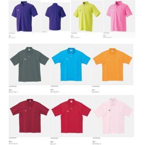 ポロシャツ ミズノランバードロゴ カラーポロシャツ フラッシュグリーンS A75HM430 MIZUNO 【現品限り】 sportsguide