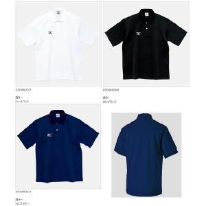 ポロシャツ ミズノランバードロゴ カラーポロシャツSS〜XO ホワイト A75HM430 MIZUNO 【現品限り】 sportsguide