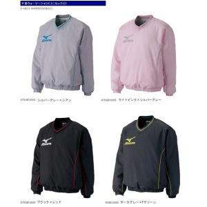 ブレスサーモV首ウォーマー ミズノ ブレスサーモ採用 中綿入りで暖かなウォーマー 現品限り sportsguide