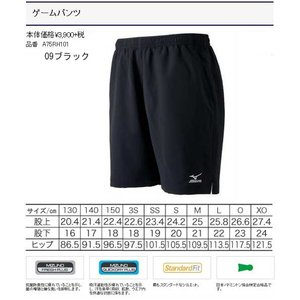 ハーフパンツ  ブラック  ミズノランバードロゴ A75RH101 MIZUNO 消臭性能・洗濯性能 sportsguide