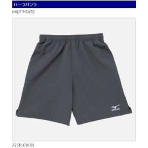 ハーフパンツ ダークグレー 男女兼用大人用 ミズノ 【現品限り】 sportsguide