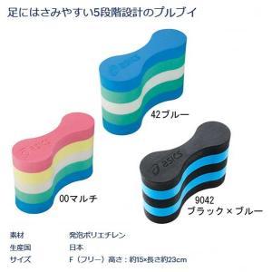 足にはさみやすい5段階設計のプルブイです。 脚に挟んで泳ぐことで、最も基本的な腕で水をかぐ練習に集中...