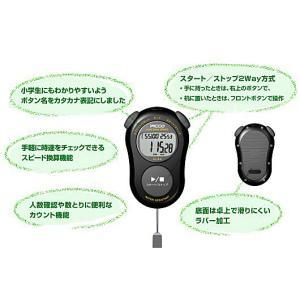 アルバピコマルチタイマースピード セイコー ADMF001(ブラック) [W074] スピード換算機能搭載 SEIKO|sportsguide