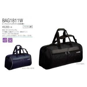 トーナメントバッグ ヨネックス BAG1811W 75×19×33cm sportsguide