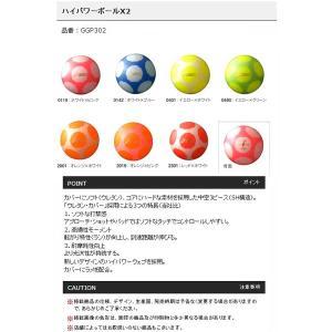 パークゴルフボール ハイパワーボールX2(エックス2) GGP302 アシックス ソフトな打撃性とハードな打撃感の両立を追求した中空3ピースボール 重量:約94g|sportsguide