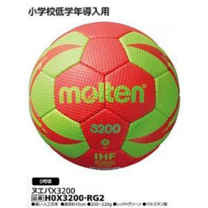ヌエバX3200 レッド×グリーン 0号球 小学校低学年導入用ハンドボール モルテン|sportsguide