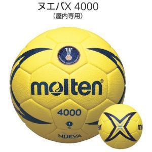 ヌエバX 4000 屋内専用1号球 小校用 検定球 H1X4000 モルテン|sportsguide