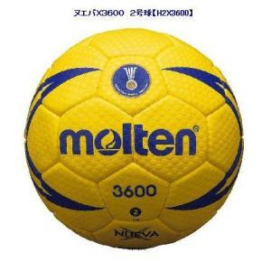 ヌエバX3600 モルテン屋外グラウンド専用2号球ハンドボール 一般、大学、高校女子・中学校用 国際公認球・検定球|sportsguide
