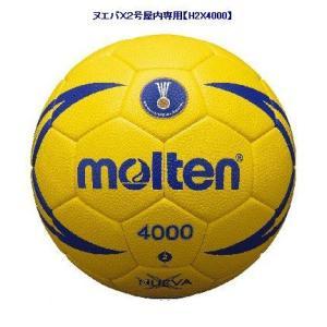 ヌエバX4000 モルテン屋内専用2号球ハンドボール 一般、大学、高校女子・中学校用 国際公認球・検定球|sportsguide