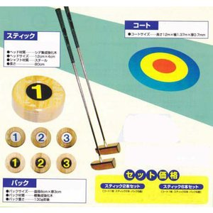 スティックリング スティック2本セット NEWスポーツ 【送料無料】|sportsguide